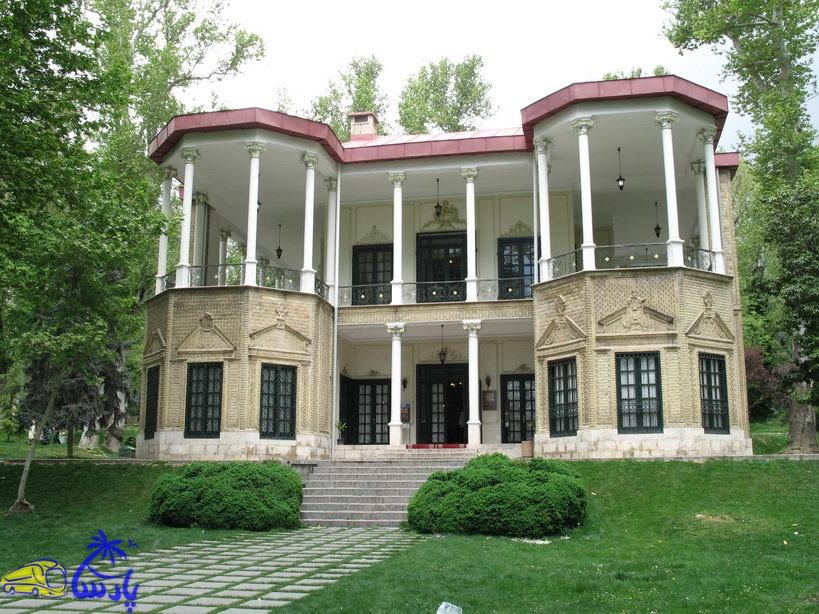 كاخ و موزه نياوران