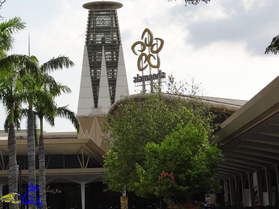 مرکز خرید الاماندا