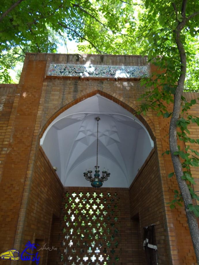 بوستان مهندس علی محمد مختاری