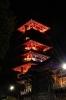 بروکسل -  برج ژاپنی