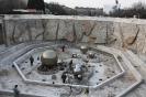 صوفیه - کاخ ملی فرهنگ