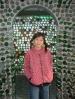 باسول - خانه شیشه ای
