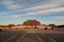 پکن - شهر ممنوعه
