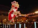 چین - رقص روبان