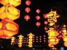 چین - جشن فانوس