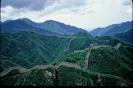 چین - دیوار بزرگ چین