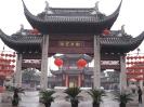 شانگهای - شهر باستانی کیبائو