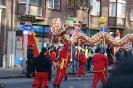 چین - رقص شیر و اژدها
