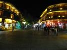 دالی - خیابان خارجی ( بیگانه) (Foreigner\'s Street)
