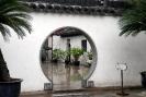 شانگهای - باغ Yuyuan