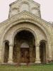 کوتاسی - کلیسای جامع باگراتی