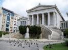 آتن - کتابخانه ملی یونان