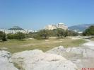 آتن - تپه پنیکس (Pnyx)