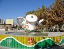 شیراز - پارک قوری -