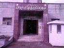 موزه تاریخی چای ایران_3