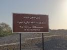 شهر باستانی حریره_8