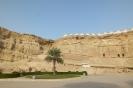 غارهای خریس_2