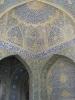 مسجد امام_26
