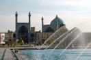 مسجد امام_7