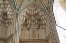 مسجد آقا بزرگ_8