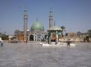 آرامگاه علی بن مهریار_2
