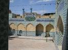 مسجد علی ابن ابیطالب_1
