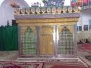 امامزاده ابوالقاسم_1