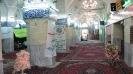 نراق - مسجد جامع نراق - _1