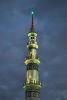 قم - مسجد جمکران -