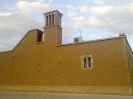قم - منزل امام خمینی (ره) -