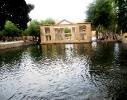 دامغان - چشمه علی -