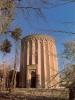 شهر ری - برج طغرل -
