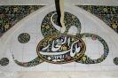 یزد - رستوران سنتی ملک التجار -