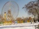 مشهد - پارک ملت -
