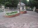 هوکاکیدو - باغ گیاهشناسی دانشگاه