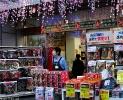 ژاپن - جشن سال نو (Oshogatsu)