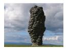 روسیه - بتهای سنگی کومی