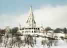 مسکو - کلیسای عروج