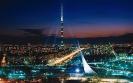 مسکو - برج اوستانکین