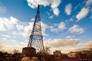 مسکو - برج شخوف (Shukhov Tower)
