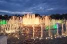 مسکو - پارک تساریتسنو (Tsaritsyno Park)