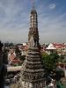 معبد وات آرون -