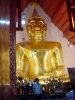 پاهایو - معبد Wat Sri Khom Kham