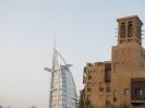 دبی - ونیز دبی(Dubai Venice)