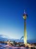 دوسلدروف - برج راین تورم