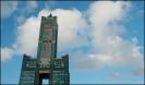 کائوسیونگ - برج اسکای تانتکس