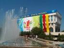 آلماتی - میدان جمهوری