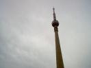 ژوهانسبورگ - برج اسنچ (Sentech Tower)
