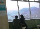 بوسان - برج بوسان